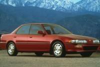 1991 acura integra 1 8l b18a1 oilsr us world s best oils filters rh acura oilsr us Honda Integra Motorcycle 1992 Acura Integra 4 Door